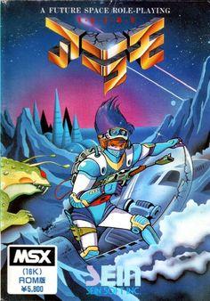 MSX game by sein soft (xain soft)