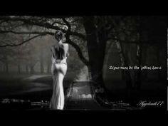 Είσαι παντού και πουθενά ~ Μαρινέλλα & Κώστας Χατζής - YouTube Greek Music, Ova, Happy Moments, Greece, Ears, Singer, In This Moment, My Love, Concert
