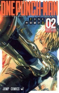 One punch-man Volumen 2