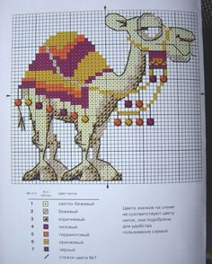 Funny Cross Stitch Patterns   Funny camel Free cross stitch pattern