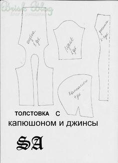 http://www.vip-brisk.ru/wp-content/uploads/2014/02/odezhda-dlia-monster-hai-vykroika.jpg