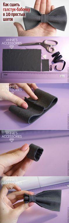 Как сшить галстук-бабочку в 10 простых шагов #diy #tutorial #sewing #tiebow