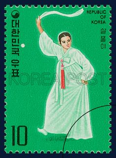 Welcome to korea stamp portal system Korean Art, Korean Music, Korean Traditional, Traditional Outfits, Portal System, Thinking Day, Seoul Korea, Stamp Collecting, Pin Collection