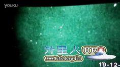 2015年12月19日高空两个白色光球UFO