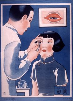 Saddle of Spittle - sisterwolf: Vintage medical poster Chinese Propaganda Posters, Chinese Posters, Vintage Advertisements, Vintage Ads, Medical Posters, Vintage Medical, Old Shanghai, Chinese Art, Asian Art