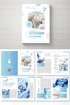 High-end style medical technology industry Brochure Graphic Design Brochure, Corporate Brochure Design, Brochure Layout, Brochure Template, Branding Design, Identity Branding, Visual Identity, Corporate Identity, Flyer Template