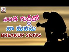 Dj Songs List, Dj Mix Songs, Love Songs Playlist, What Is Love Song, All Love Songs, Audio Songs Free Download, New Song Download, Breakup Songs, Love Breakup