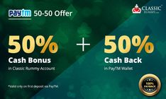 Special rummy offers & promotions to help you win big.