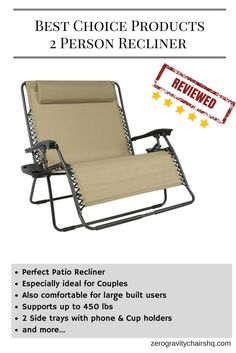best choice products zero gravity loveseat stands out from the crowd as it is the only recliner that two people comfortably
