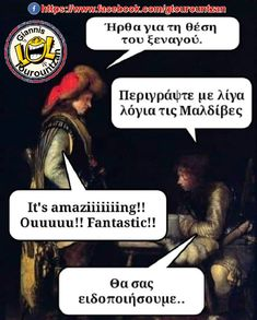 Funny Quotes, Funny Memes, Jokes, Lol, Humor, Movie Posters, Greek, Travel, Funny Phrases