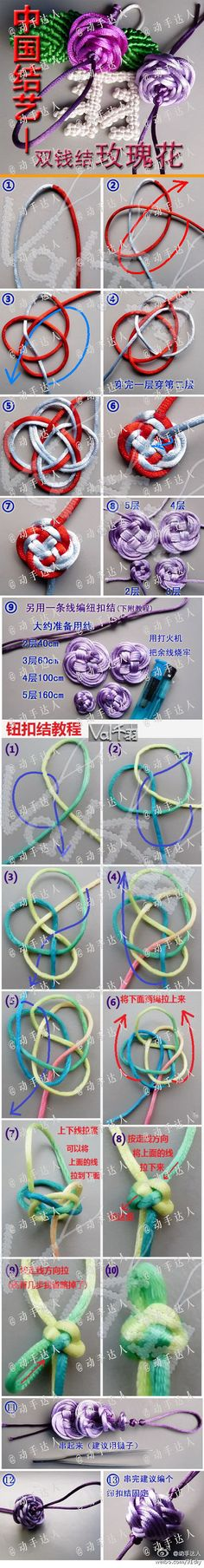 Chinese knot art - double money knot roses tutorial