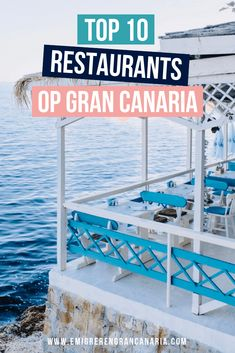 De 10 beste restaurants in Gran Canaria Top 10 Restaurants, Canario, Canary Islands, Island Beach, Best Places To Eat, Murcia, Spain Travel, Malaga, Hotels