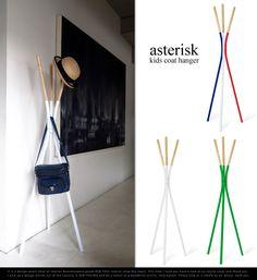 asterisk kids coat hanger/Detail