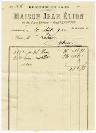 EPHEMERA - vintage bill