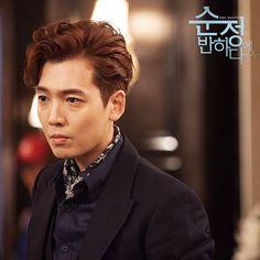 Jung Kyung Ho in his new drama Falling for Innocence. Super indico este dorama! assistam! muito empolgante uma verdadeira comédia-romântica