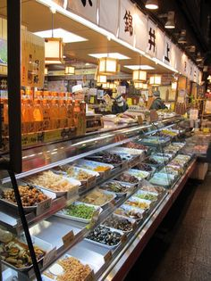 Book your tickets online for Nishiki Market, Kyoto: See 1,393 reviews, articles, and 1,076 photos of Nishiki Market, ranked No.20 on TripAdvisor among 830 attractions in Kyoto.