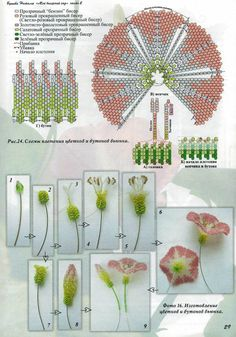 This post was discovered by Ва Beaded Flowers Patterns, Beaded Jewelry Patterns, Beading Patterns, Seed Bead Flowers, French Beaded Flowers, Seed Bead Jewelry, Bead Jewellery, Seed Beads, Beading Projects
