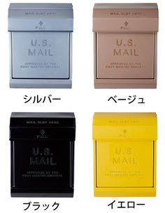 郵便ポスト 郵便受け MAIL BOX メールボックス。郵便ポスト MAILBOX-2 TK-2078 エンボスあり ポスト メールボックス 壁掛け 大型 郵便受け カギ付き アメリカン ARTWORKSTUDIO アートワークスタジオ A4サイズ対応