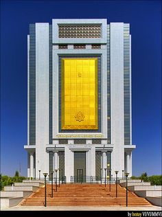 The Central Bank of Turkmenistan Republic, Ashgabat, Turkmenistan