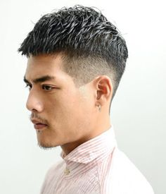 Hipster Haircut For Men Hipster Haircuts For Men, Hipster Hairstyles, Messy Hairstyles, Asian Men Short Hairstyle, Asian Haircut, Asian Hair Men, Flat Top Haircut, Fade Haircut, Short Hair Cuts