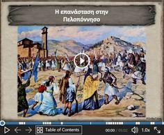 Η επανάσταση στην Πελοπόννησο (βιντεομάθημα) Greek History, Empire, City, Modern, Painting, Youtube, Warriors, Trendy Tree, Painting Art