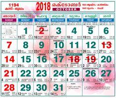 2018 november calendar malayalam - This calendar ideas strategies was post at by 2018 nov Blank Monthly Calendar, November Calendar, Calendar 2020, October, Malayalam Calendar, Tamil Calendar, Monthly Calendar Template, Calendar Printable, Calendar Pictures