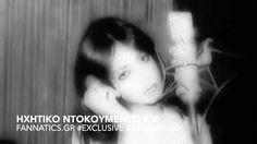 Anna Vissi - The first interview ever [fannatics.gr]