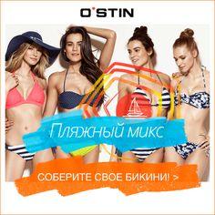Bikinis, Swimwear, Bra, Sports, Fashion, One Piece Swimsuits, Moda, La Mode, Bra Tops