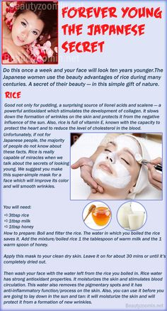 Rice — Good not only for pudding, a surprising source of lionel acids and scalene — a powerful antioxidant which stimulates the development of collagen. It slows down the formation of wrinkles on the skin and protects it from the… Continue Reading → Beauty Tips For Skin, Health And Beauty Tips, Skin Tips, Skin Care Tips, Beauty Skin, Skin Secrets, Beauty Hacks, Face Beauty, My Beauty