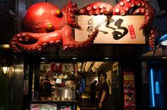 Octopus Balls, Dotonbori, Osaka #japan  Went there but didn't see this