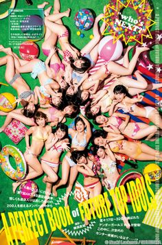 Kizaki Yuria being Cover Girl of YOUNG JUMP | AKB48 Daily