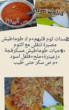 "recettes salées de ""oum walid"" Libyan Food, Plats Ramadan, Tunisian Food, Algerian Recipes, Cooking Cream, Food Wallpaper, Ramadan Recipes, Arabic Food, Food Hacks"