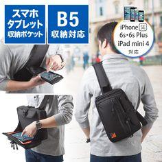 【新商品】iPad mini 4や7インチタブレット、iPhone 6sなどのスマートフォンを、バッグに入れたまま操作可能。ワンショルダーで使いやすくモバイル機器の持ち運びに便利、A4収納も可能なガジェットバッグ(ボディバッグ)。【WEB限定商品】