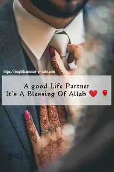 Islamic Quotes On Marriage, Muslim Couple Quotes, Islam Marriage, Muslim Love Quotes, Couples Quotes Love, Quran Quotes Love, Romantic Quotes, Islamic Qoutes, Romantic Poetry
