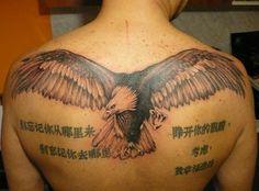 20 Amazing Eagle Tattoo Designs (2)