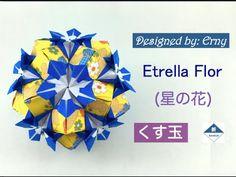 Estrella Flor Kusudama Tutorial  星の花(くす玉)の作り方