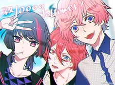 Find images and videos about anime, b-project and b project kodou on We Heart It - the app to get lost in what you love. All Anime, Anime Manga, Anime Guys, Anime Art, Otaku, Pretty Art, Character Design Inspiration, Kawaii Anime, Original Art