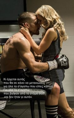 Jake Gyllenhaal and Rachel McAdams as Billy & Maureen in Southpaw Southpaw Movie, Jake Gyllenhaal, Movie Couples, Couples In Love, Best Hd Background, Passionate Couples, Boxing Girl, Handsome Black Men, Amor