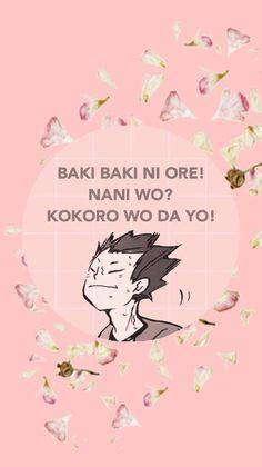 Memy z anime Haikyuu!! Więcej nie trzeba tłumaczyć #losowo # Losowo # amreading # books # wattpad