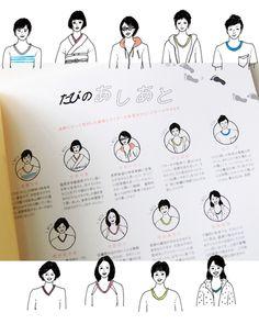 オズマガジンさんの新しい旅の本『meet JAPAN47』、 たびのあしあとページの似顔絵を担当しました。 http://takahiroko.net/portfolio/2015/09/meet-japan-47.html