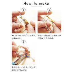 糸の魔法でときめく アヴリルの糸とチェコビーズで作る乙女ピアス フェリシモ