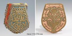 сумочки середины 18 века, Русский народный костюм и текстиль из коллекции семьи Шабельских