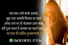 Happy New Year Shayari 2020 - नया साल मुबारक हो शायरी Happy New Year Status, Happy New Year Images, Happy New Year Wishes, Happy New Year 2020, Naya Saal Mubarak, Love Card, Status Hindi, 4k Hd, Hd Wallpaper