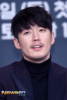 Jang Hyuk (장혁) - Picture @ HanCinema :: The Korean Movie and Drama Database Asian Actors, Korean Actors, Asian Celebrities, Cute Korean, Korean Men, Busan, Fated To Love You, Jo In Sung, Jung Hyun