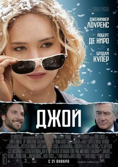 Joy Movie, Movie Tv, Bradley Cooper, Tv Series Online, Movies Online, Jennifer Lawrence, Toy Story 1995, The Third Man, Robert De Niro