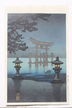 Tsuchiya Koitsu Japanese Woodblock Print 'Rainy Miyajima' Oban | eBay