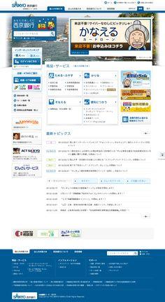 http://www.saikyobank.co.jp/