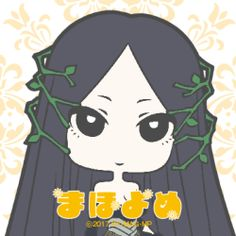 Titania. Mahoutsukai no Yome.