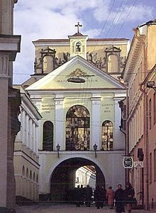 The Gate of Dawn is a city-gate of Vilnius, the capital of Lithuania, and one of the most important religious, historical and cultural monuments in the city.