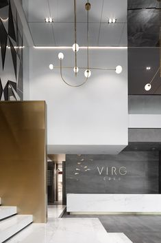Image 9 of Photograph by Ouyang Yun Work Office Design, Dental Office Design, Modern Office Design, Modern Offices, Interior Design Portfolios, Office Interior Design, Office Interiors, Lobby Reception, Reception Design